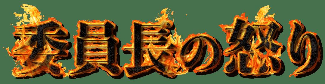 キンマweb – 近代麻雀 web