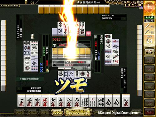 20151014あがり画面(秋)