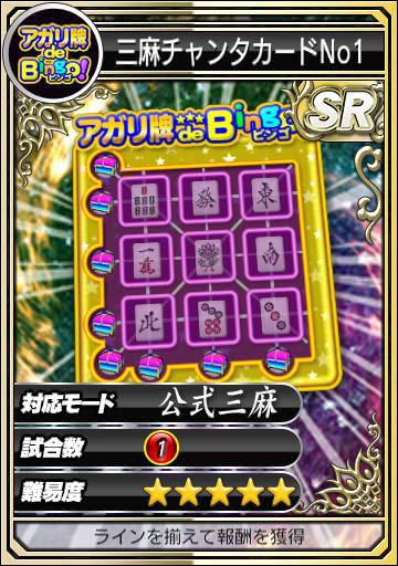 カード04