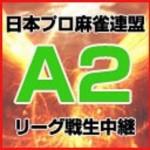 a2_640