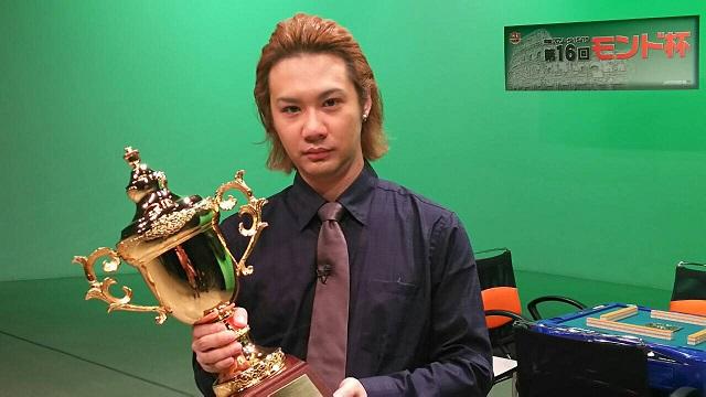 第16回モンド杯、優勝は井出康平!! | キンマweb - 近代麻雀 web