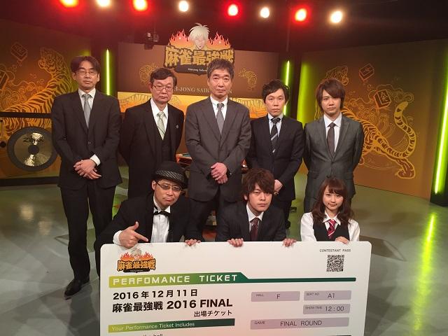 0409_sarukawa_640