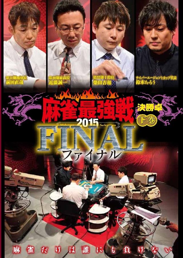 0423_final_chu