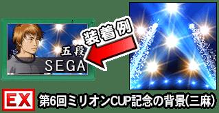 item_3ma