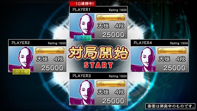 リニューアル画面①_640