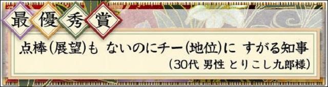 0801_senryu_grandprix