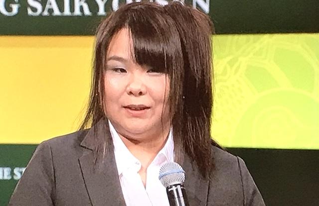 美 山脇 千 文