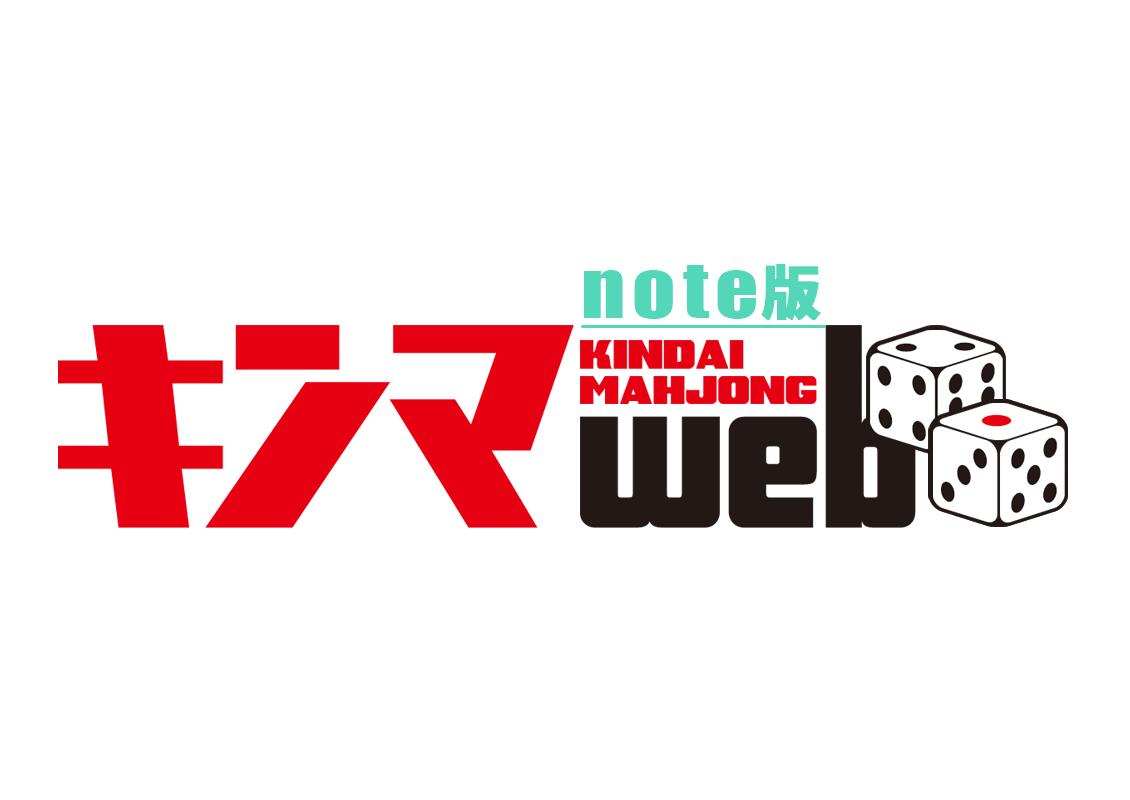 キンマwebのnote版のロゴ