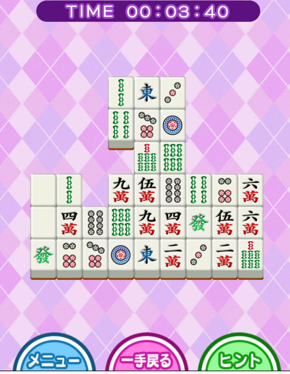 麻雀ゲーム・二角取りくるりの一手戻る機能