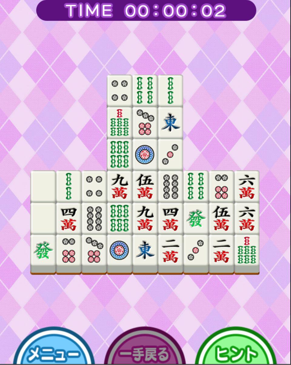 麻雀ゲーム・二角取りくるりのかんたんモード