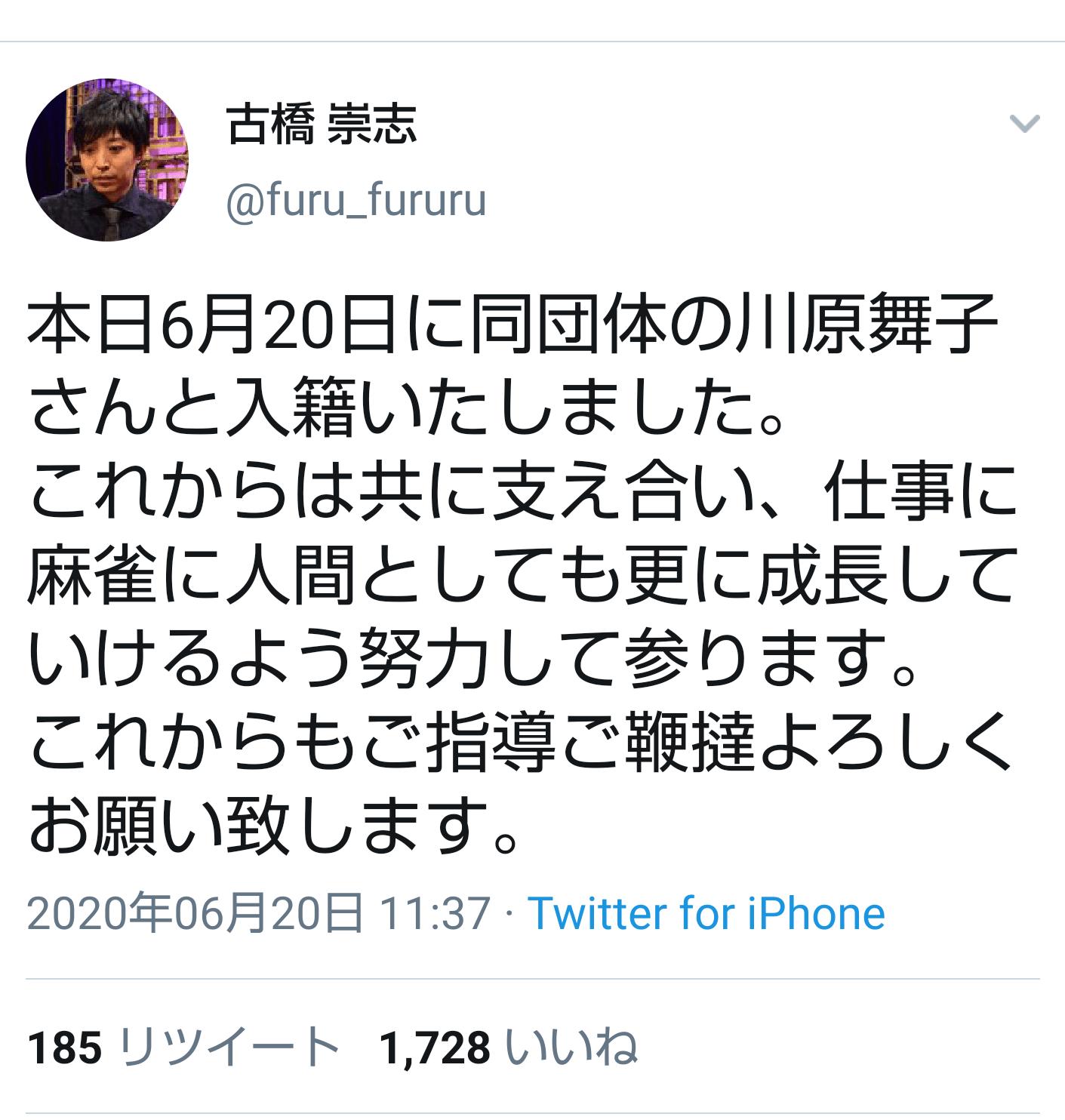 航 太郎 田代