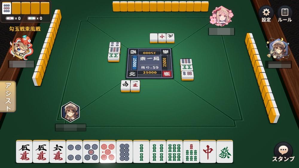 麻雀ゲームアプリ・姫麻雀のプレイ画面