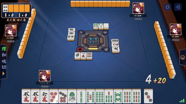 麻雀ゲームアプリ・雀魂のプレイ画面