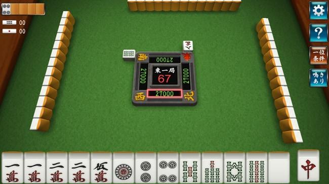 麻雀ゲームアプリ 闘龍のプレイ画面