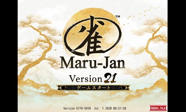 麻雀ゲームアプリ オンライン麻雀 Maru-Janのスタート画面