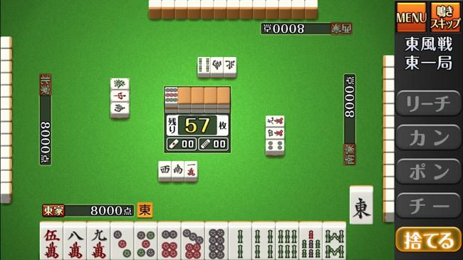 麻雀ゲームアプリ・みんなの麻雀のプレイ画面