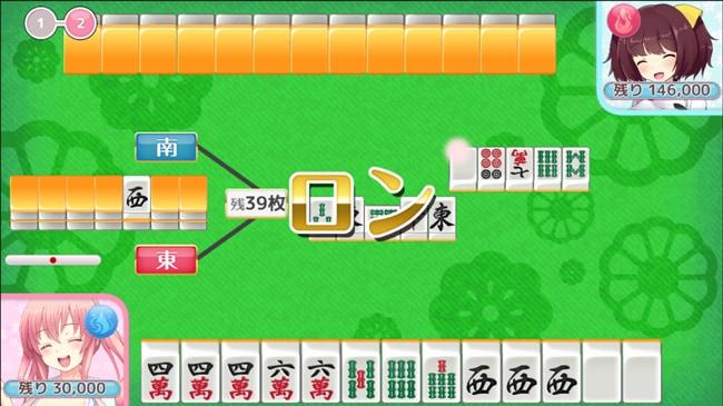 麻雀ゲームアプリ・萌えろ麻雀のプレイ画面