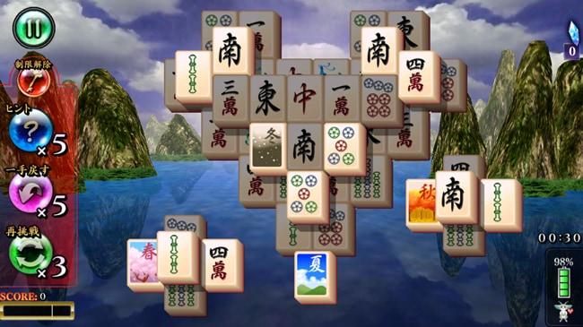 麻雀ゲームアプリ・上海パズルゲームのプレイ画面
