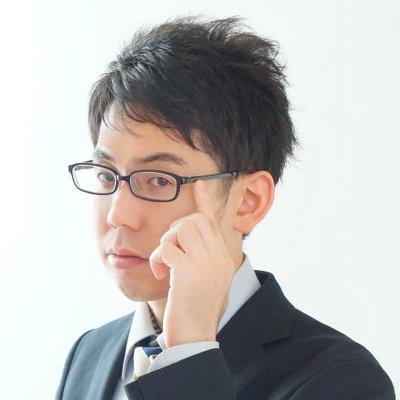 雀士・渋川難波