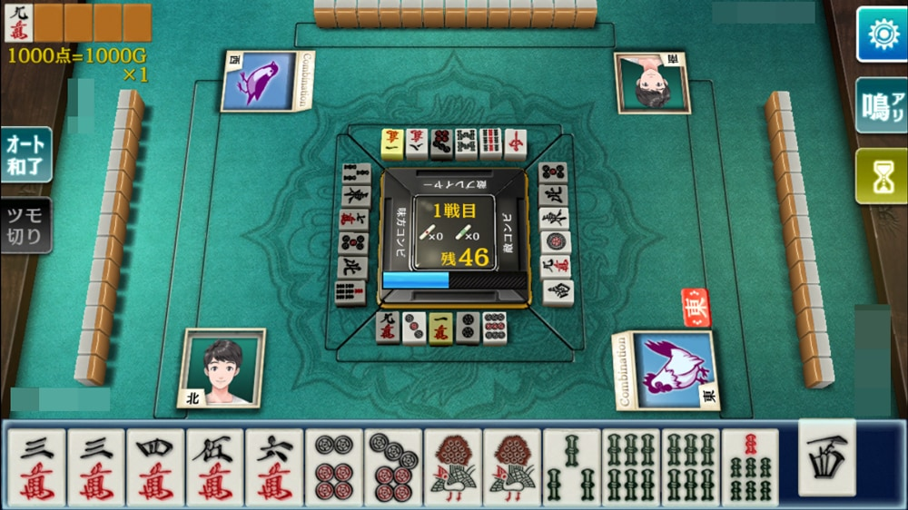 麻雀ゲームアプリ・天極牌