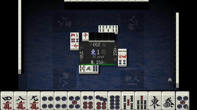 麻雀ゲームアプリ・天鳳