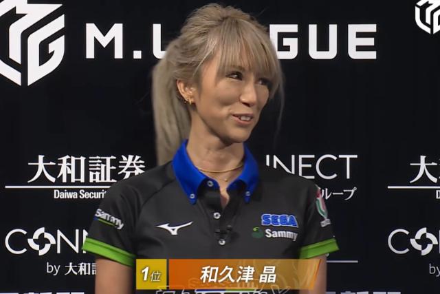 和久津晶、競り合いを制して、連敗ストップとなる3勝目獲得 ...