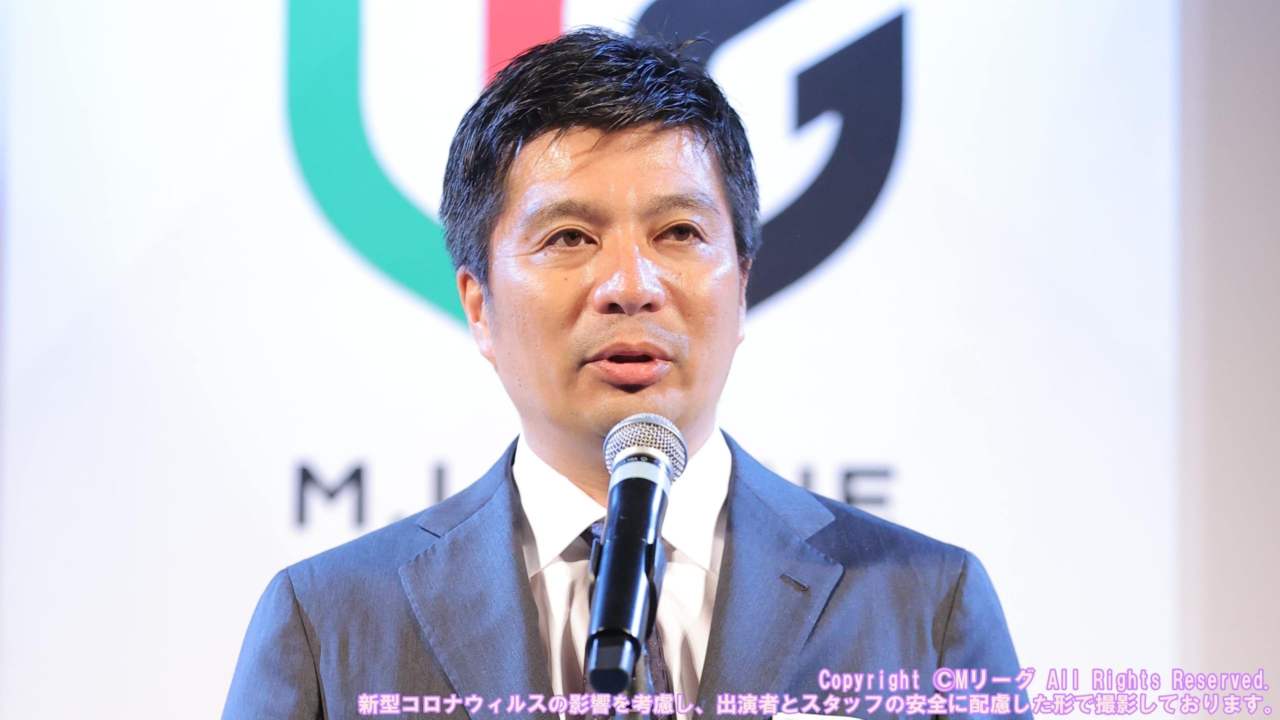 藤田晋チェアマン