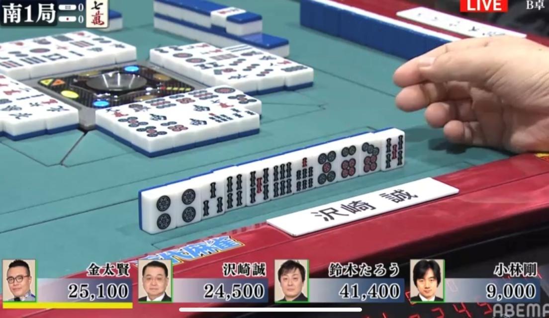 渋川クイズ手牌