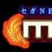 セガNET麻雀『MJ』 『吉本興業』とのコラボイベント開催が決定! 10月2日(土)23時40分より、TGS2021「SEGA ATLUS CHANNEL」にてコラボ記念生放送を配信!